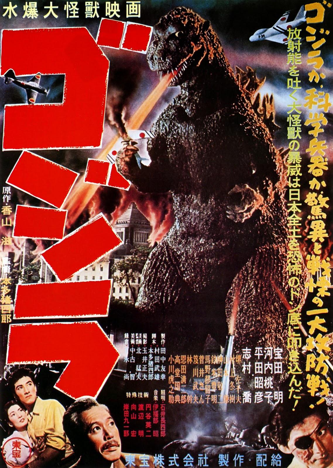 http://www.ofdb.de/film/3267,Godzilla