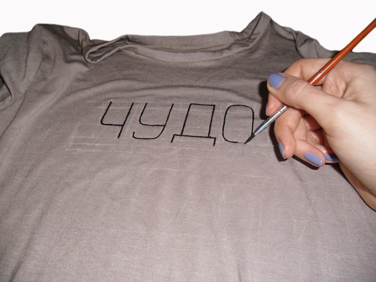 Как сделать надпись на толстовке своими руками 29