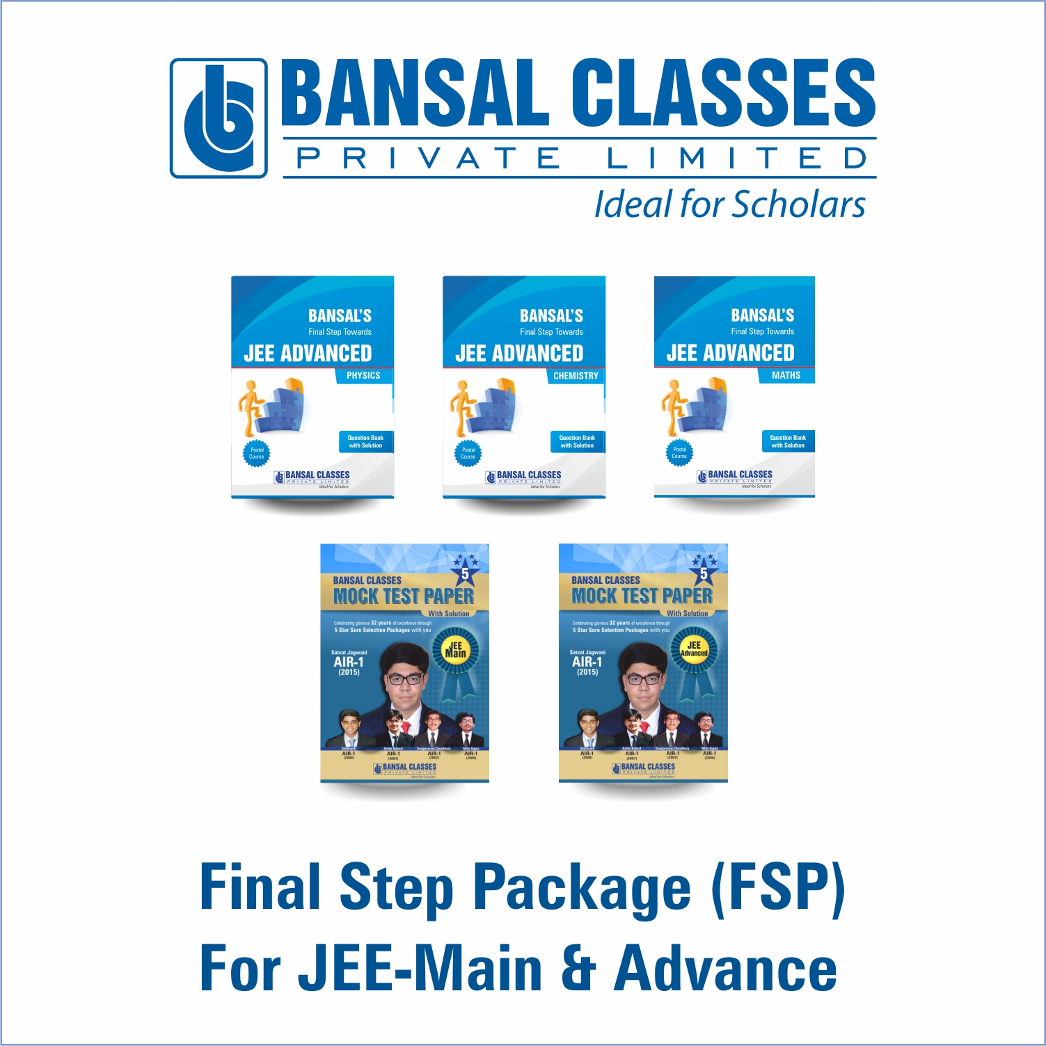 Final Step Package for JEE aspirants (Question Bank & Mock Test Paper Booklet)