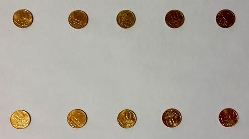 Десять монет