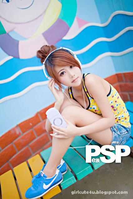 Xia-Xiao-Wei-PSP-04-very cute asian girl-girlcute4u.blogspot.com