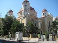 Ιερά Μητρόπολη Θεσσαλονίκης
