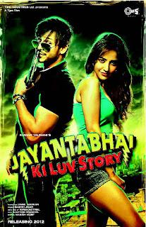 Jayanta-Bhai-Ki-Luv-Story-Poster