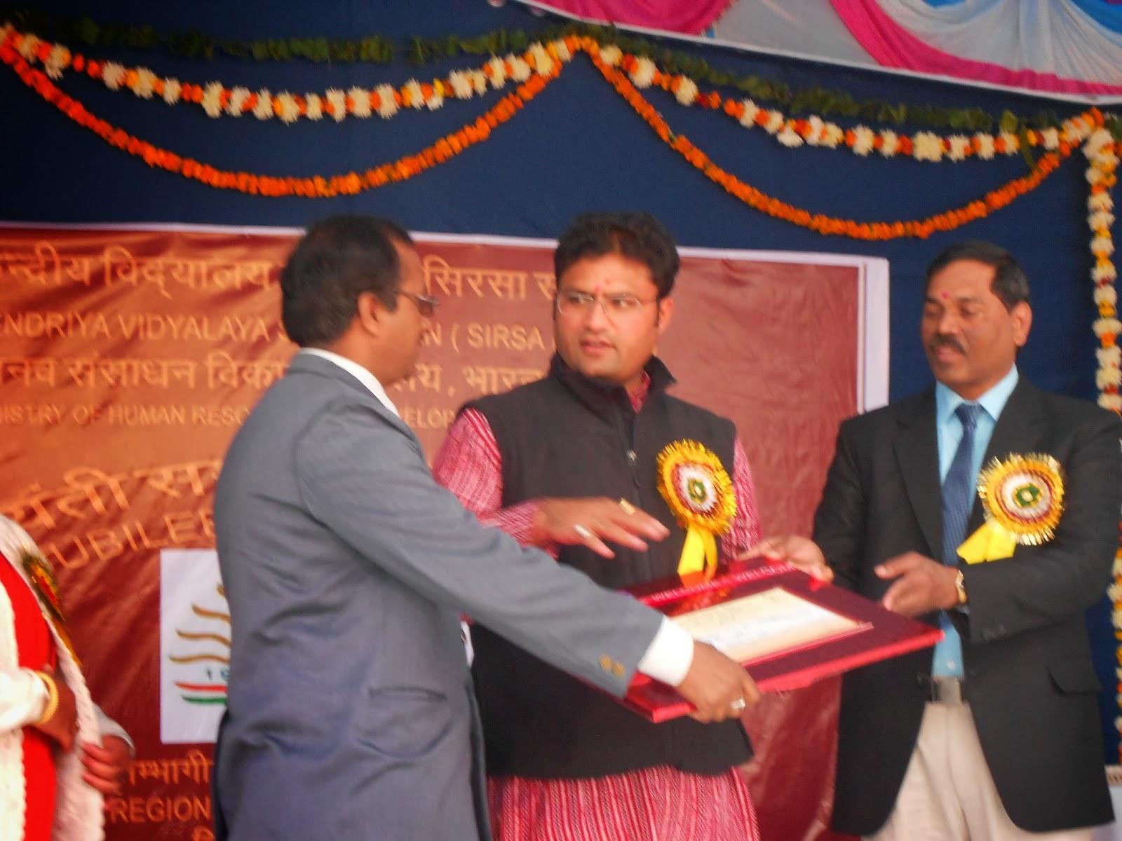 निबंध लेखन में द्वितीय पुरस्कार - 2013 (Regional level)