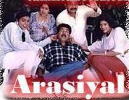 Watch Arasiyal (1997) Tamil Movie Online