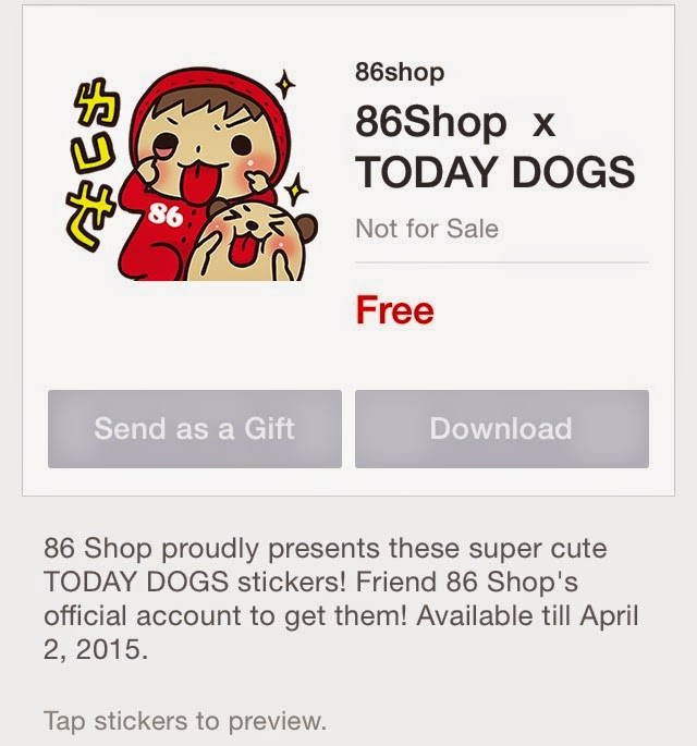 86Shop x TODAY DOGS sticker