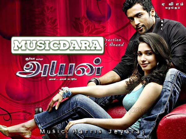 Surya+songs+tamil+mp3+download