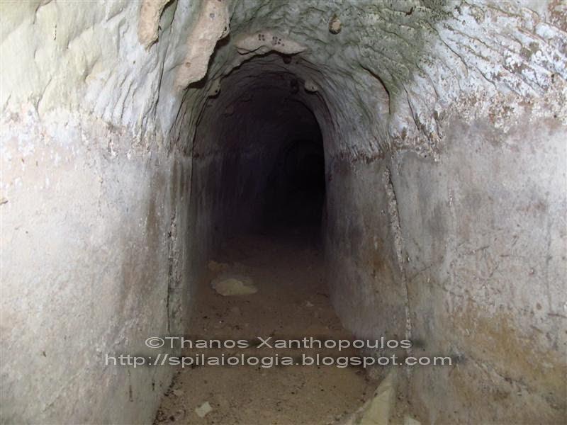 Σπηλαιολογικο Αρχειο