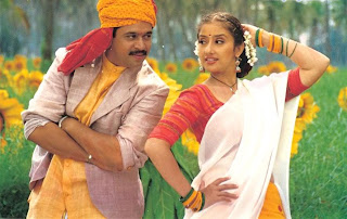 Mudhalvan Movie Songs Caller Tune Code For All Subscribers