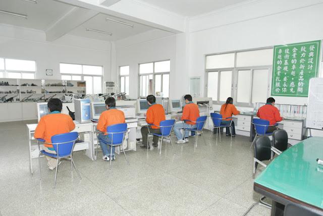 Phòng Nghiên cứu phát triển sản phẩm