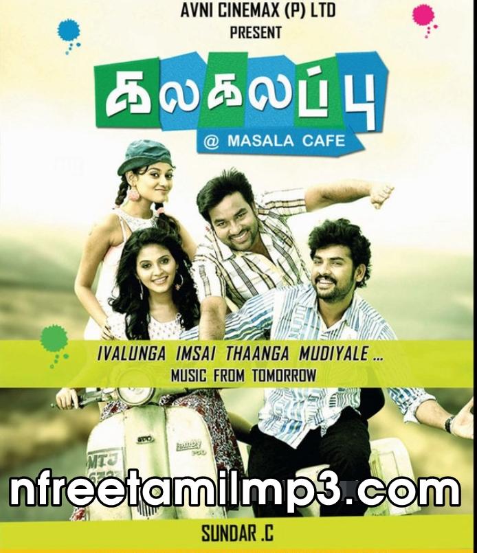 kalakalappu movie torrent free download
