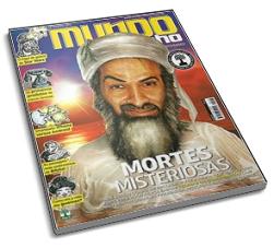 Capa Revista Mundo Estranho   Setembro de 2011   Ed. 115