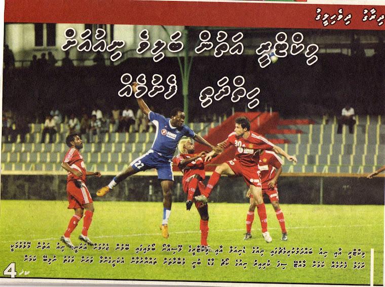 MALDIVES NEWSPAPER
