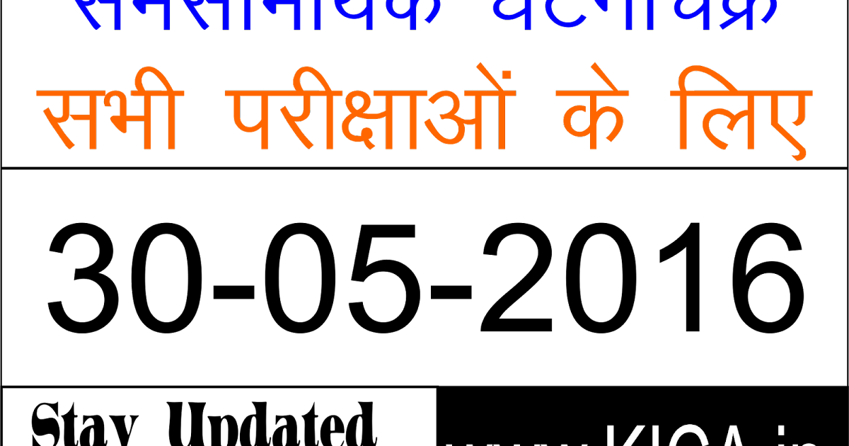 kiran news in hindi