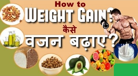 Gain Weight Using Deshi Technique