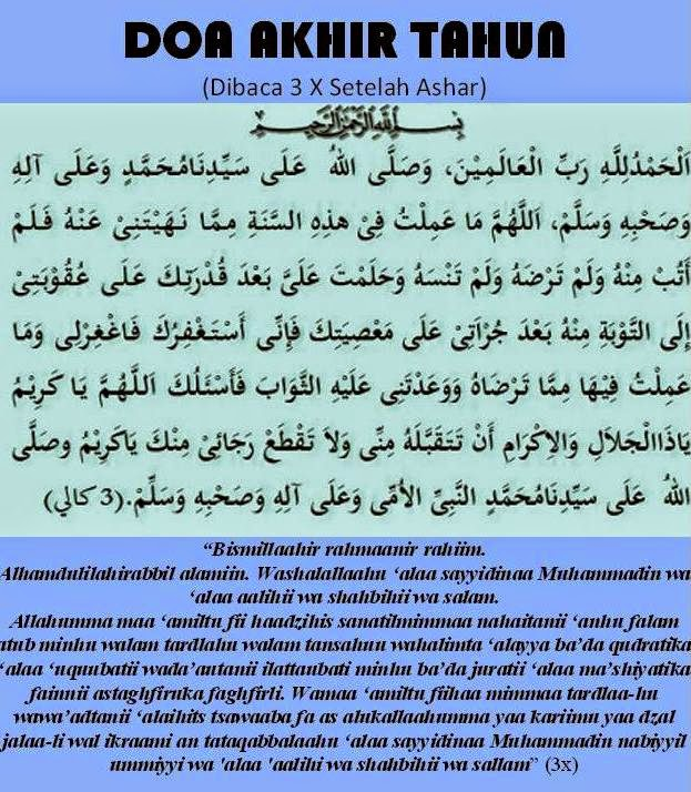 Image result for doa awal muharram