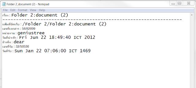 java write to file