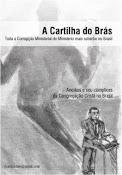 A Ancionaria na CCB