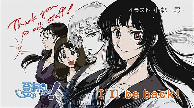 anime Summer Storm