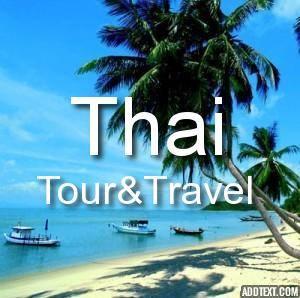 ท่องเที่ยวทั่วไทย / Thai Tour Travel