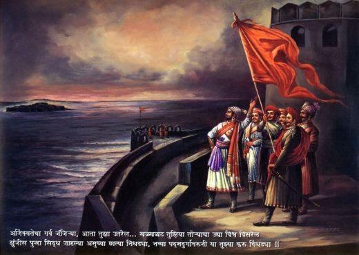 chhatrapati sambhaji raje bhosale india