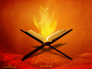 Download Audio al-Quran