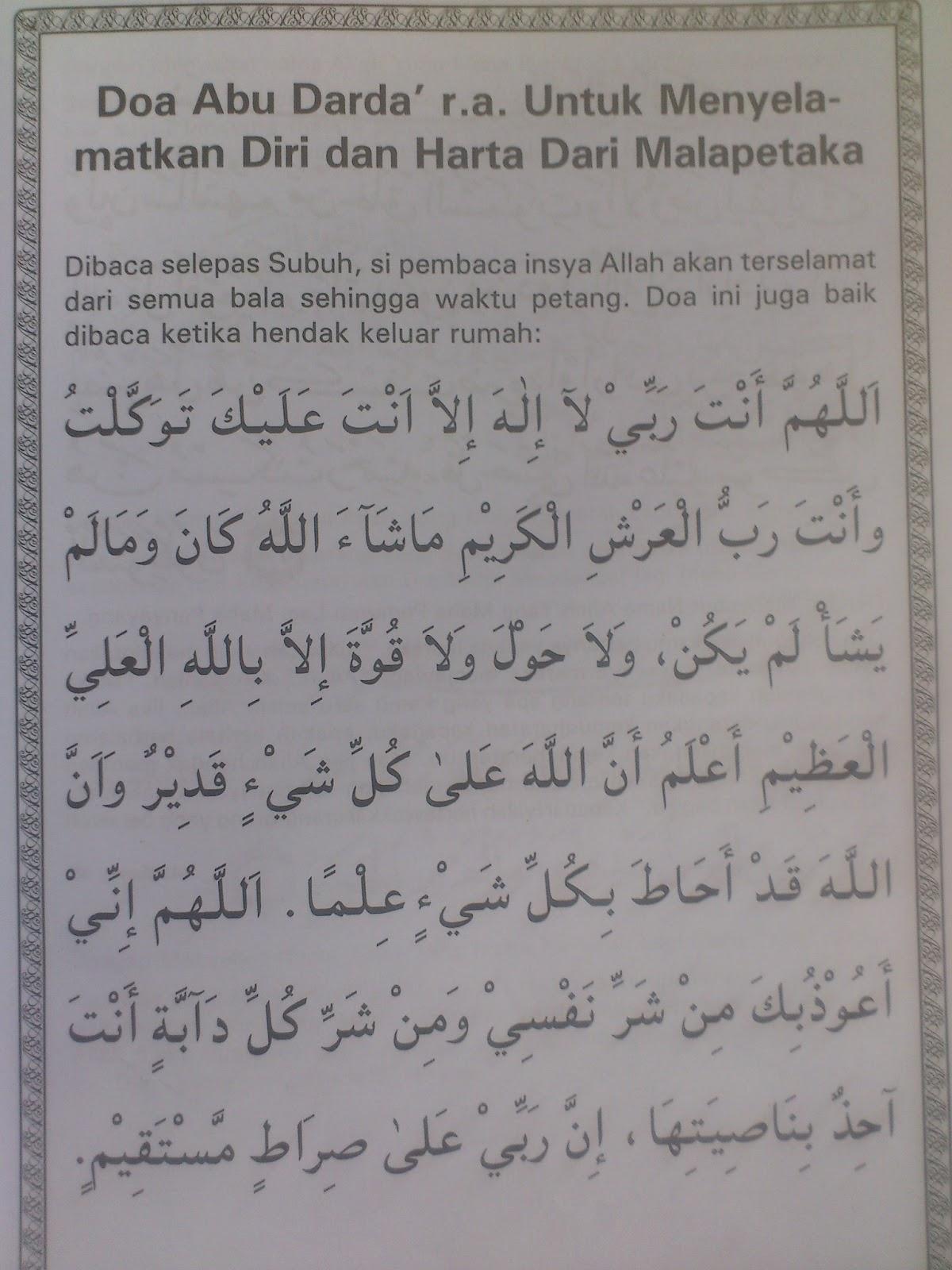 SephyRaz: Doa Abu Darda' (Doa Pelindung Diri & Harta