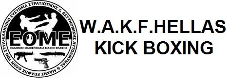 W.A.K.F.HELLAS
