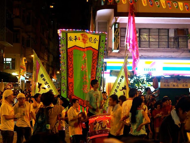 Drummers & colourful flags | Tai Hang Fire Dragon Dance during Hong Kong Mid-Autumn Festival