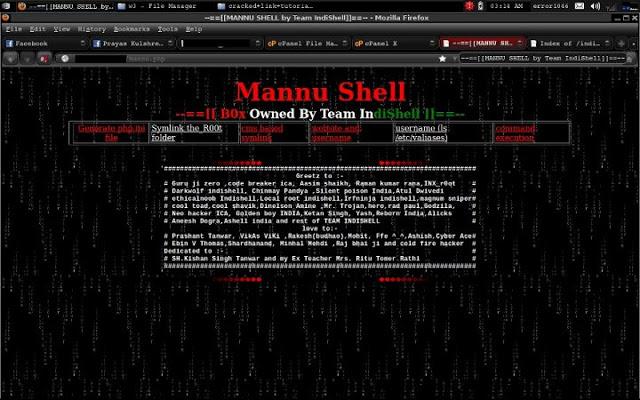 manu shell