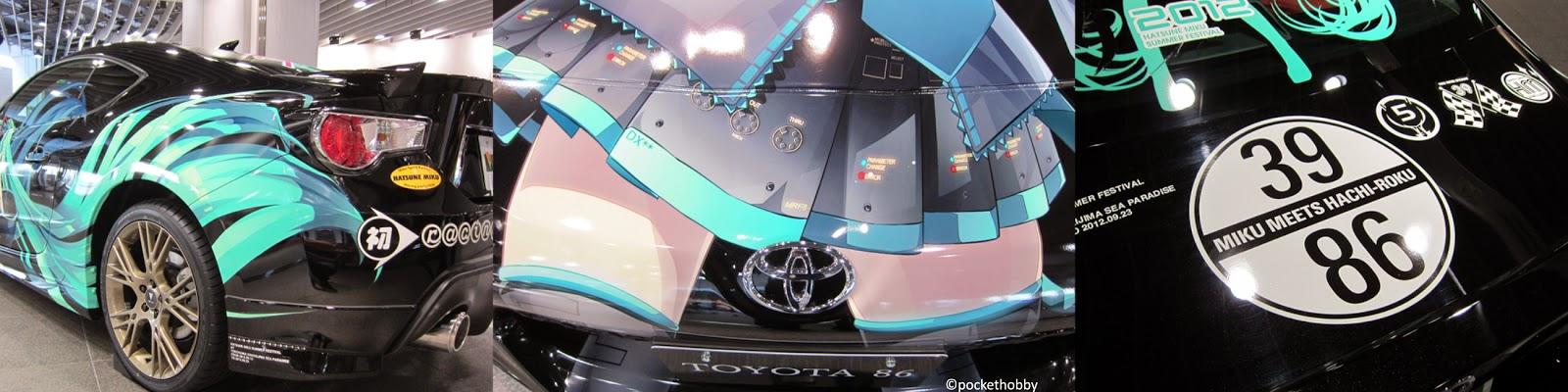Pocket Hobby - www.pockethobby.com - Itasha - Japão - Toyota GT 86 - e muito mais
