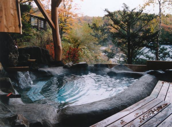 Baños Termales Japon:Japanese Onsen Hot Spring