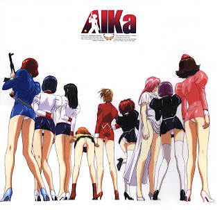 Personagens do anime Agent Aika