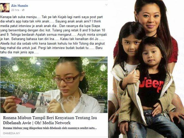Rozana Misbun Didakwa Drama Queen Serta Kuat Menipu?