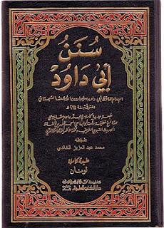 Sunan Abu Dawood Urdu Arabic Search Software Free Download