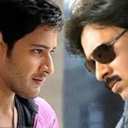 Mahesh Babu to Dance with Pawan Kalyan in Attarintiki Daredhi