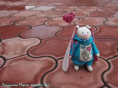 сердце в руках заяц ручной купить