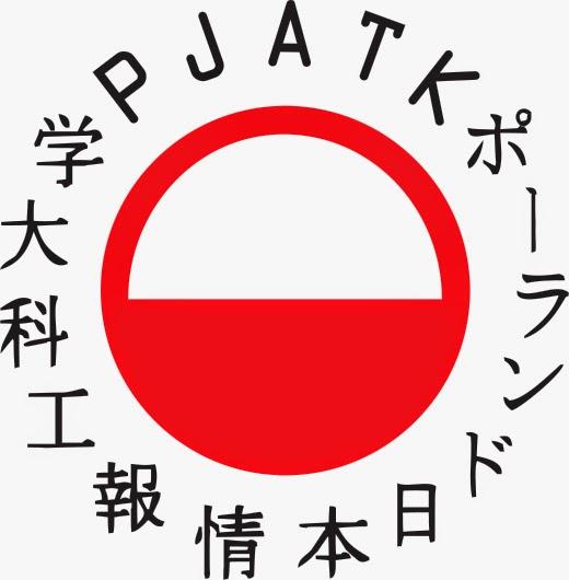 Wydział Informatyki w Gdańsku PJATK
