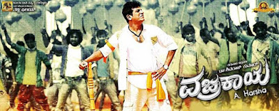 Vajrakaya 2015 Kannada Movie Online Download 300mb MP4