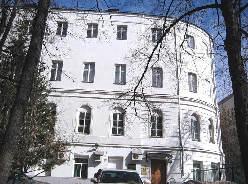 Клиника пластической хирургии в обнинске