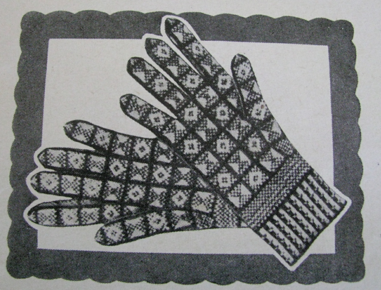 Complicated Knitting Patterns : Shortbread & Ginger: Complicated Knits!