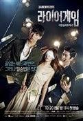 serial drama korea terbaru
