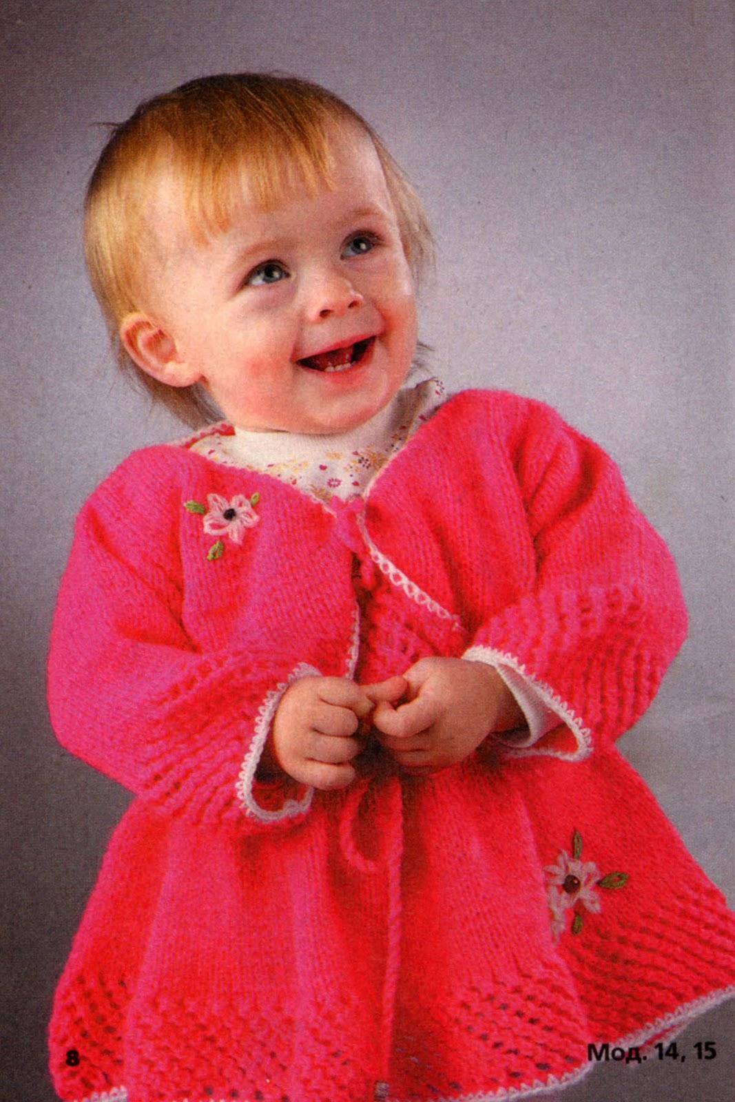 Вязание на девочку полгода
