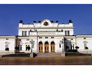 БНБ внесе доклада за КТБ в парламента