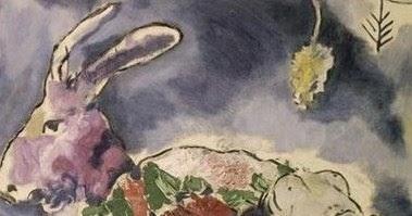 En Vir 233 E Avec Chagall Concours Urban Pulse Nalou S