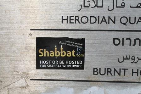 shabbat.com