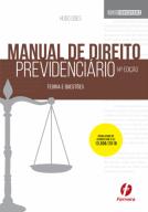 LANÇAMENTO: Manual de Direito Previdenciário, 14ª ed. 2018 (Hugo Goes)