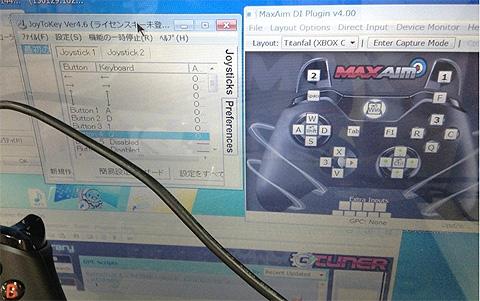 JoyToKey and Titan One: Let's Project via Hirake55.com (Accessible Gaming)