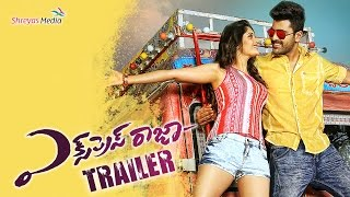 Express Raja Theatrical Trailer – Sharwanand _ Surabhi _ Praveen _ Merlapaka Gandhi _ Shreyas Media