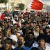 Μπαχρέιν: Συγκρούσεις αστυνομίας-διαδηλωτών μετά την κηδεία 15χρονου...